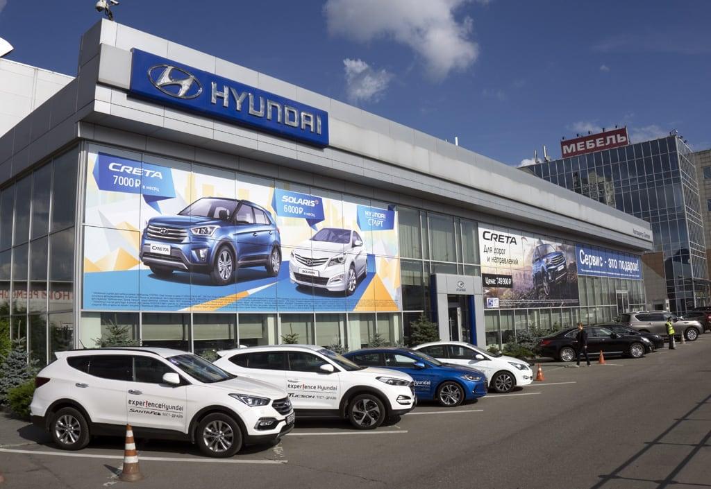 Автосалон ниссан дженсер москва официальный сайт база по автомобилям в залоге